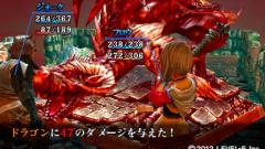 Crimson Shroud Screenshot