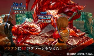 Crimson Shroud Review - Screenshot 5 of 7