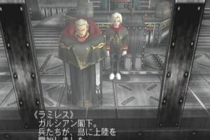 Skies of Arcadia Legends Screenshot