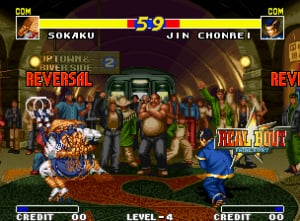 Real Bout Fatal Fury Review - Screenshot 2 of 4