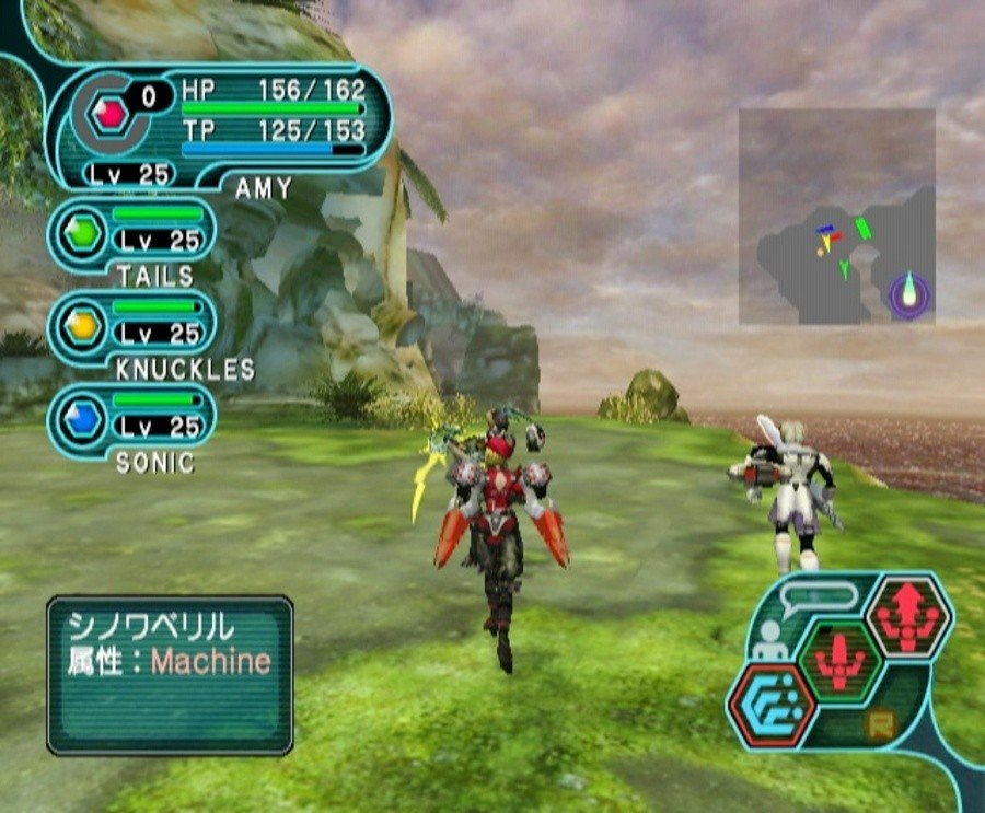 Phantasy Star Online Episode 54