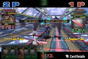 Phantasy Star Online Episode III: C.A.R.D. Revolution Screenshot