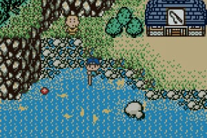 Legend of the River King Screenshot