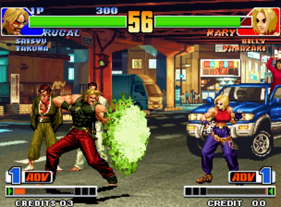 The King of Fighters '98 Screenshot