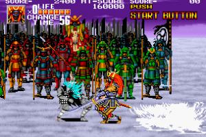 Sengoku Screenshot