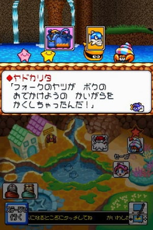 Densetsu no Stafi 4 Review - Screenshot 4 of 5