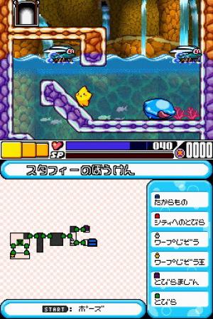 Densetsu no Stafi 4 Review - Screenshot 5 of 5