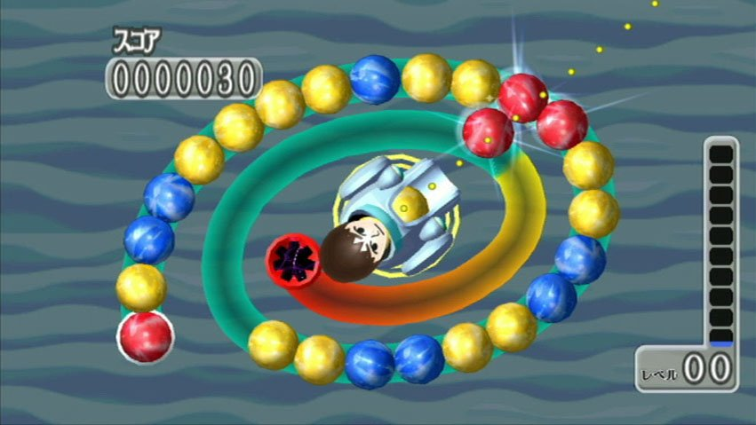 Magnetica Twist Screenshot