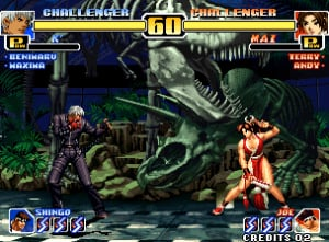 The King of Fighters '99 Review - Screenshot 3 of 3