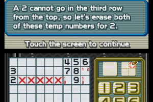 Sudoku Gridmaster Screenshot