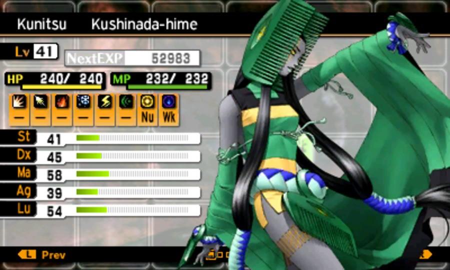 Shin Megami Tensei IV Screenshot