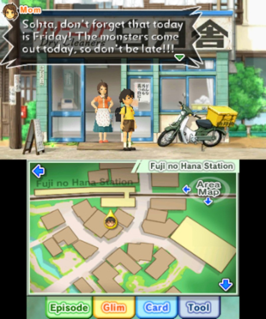 Attack of the Friday Monsters! A Tokyo Tale Screenshot