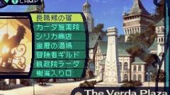 Etrian Odyssey Screenshot
