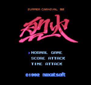 Summer Carnival '92 RECCA Review - Screenshot 2 of 3