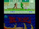 3D Altered Beast Screenshot