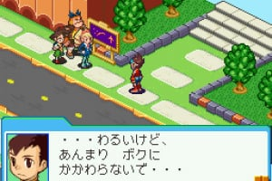 Mega Man Star Force Screenshot