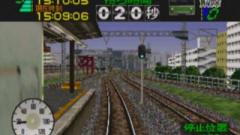 Densha de Go! 64 Screenshot