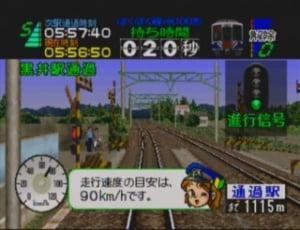 Densha de Go! 64 Review - Screenshot 1 of 6