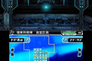 Stardust Amazoness Screenshot