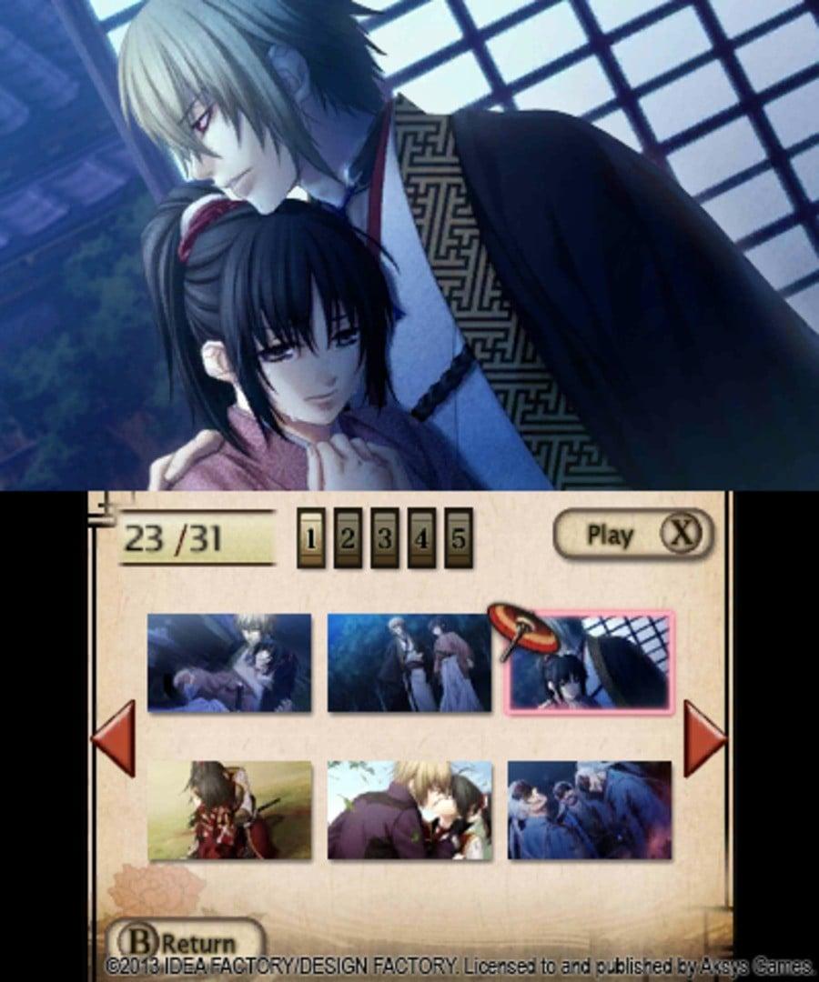 Hakuoki: Memories of the Shinsengumi Screenshot