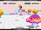 3D Space Harrier Screenshot