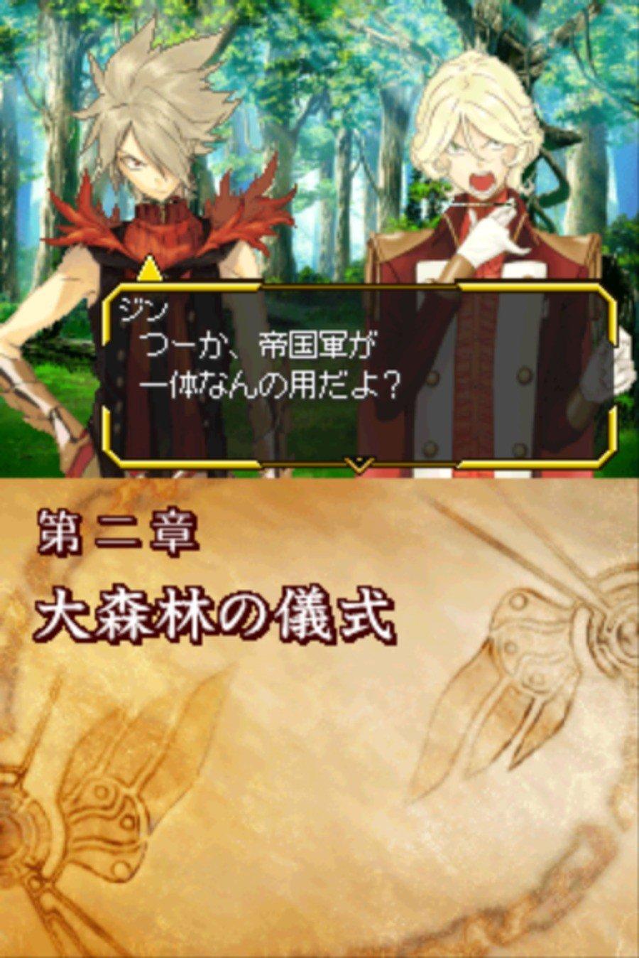 Shining Force Feather Screenshot