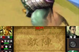 Sangokushi Taisen Ten Screenshot