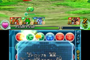 Puzzle & Dragons Z Screenshot