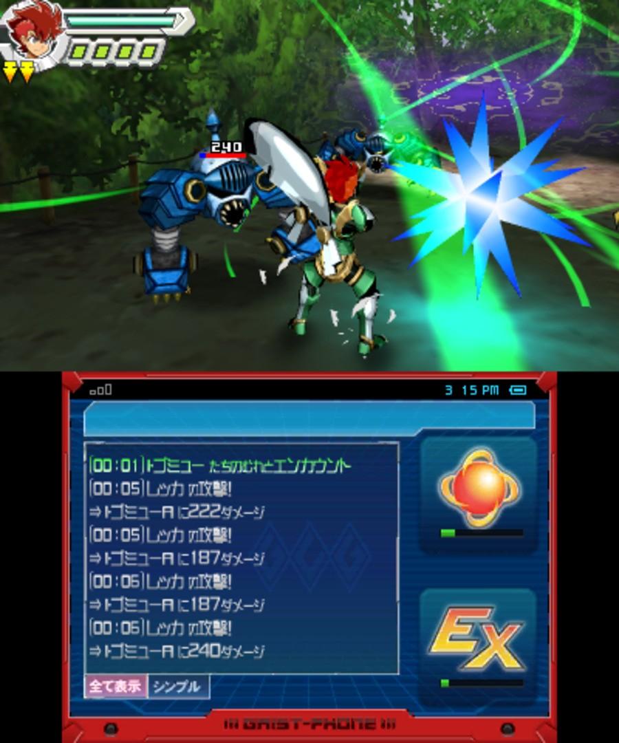Gaist Crusher Screenshot