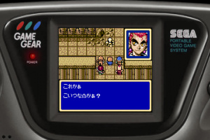 Shining Force Gaiden: Final Conflict Screenshot