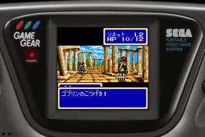 Shining Force Gaiden: Final Conflict Screenshot