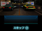 Initial D: Perfect Shift Online Screenshot