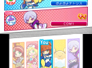 Puyo Puyo Tetris Screenshot