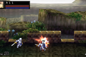 Swords & Darkness Screenshot