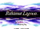 Bahamut Lagoon Screenshot