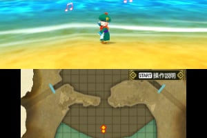 Dragon Quest Monsters 2: Iru and Luca's Wonderful Mysterious Keys Screenshot