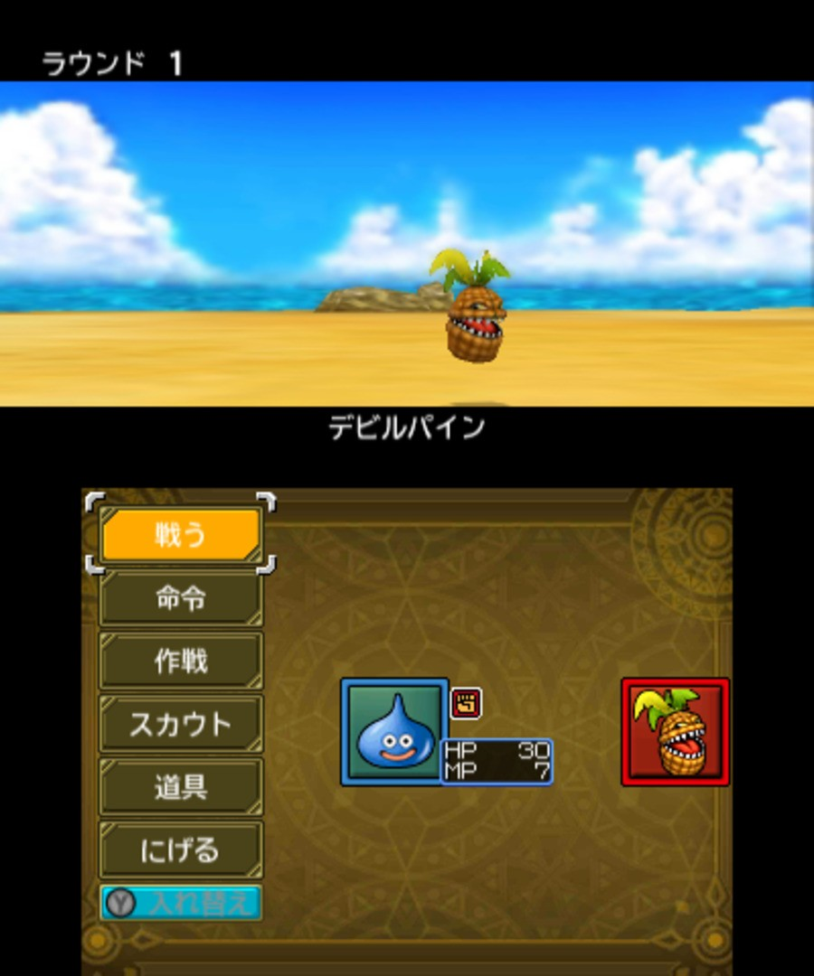 Dragon Quest Monsters 2: Iru and Luca's Wonderful Mysterious Keys Screenshot