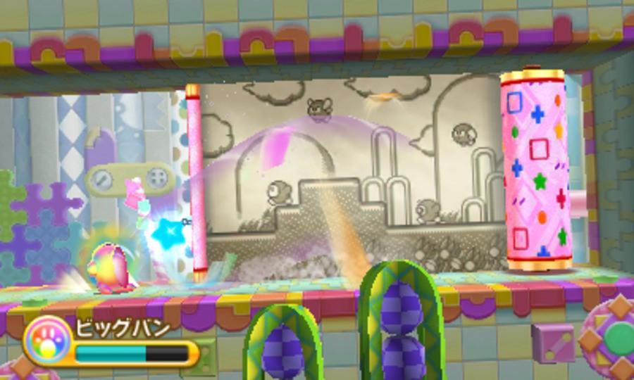Kirby: Triple Deluxe Screenshot