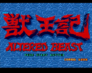 Altered Beast Review - Screenshot 1 of 2
