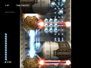 Ikaruga Review - Screenshot 1 of 3
