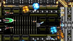 Gate of Thunder Screenshot