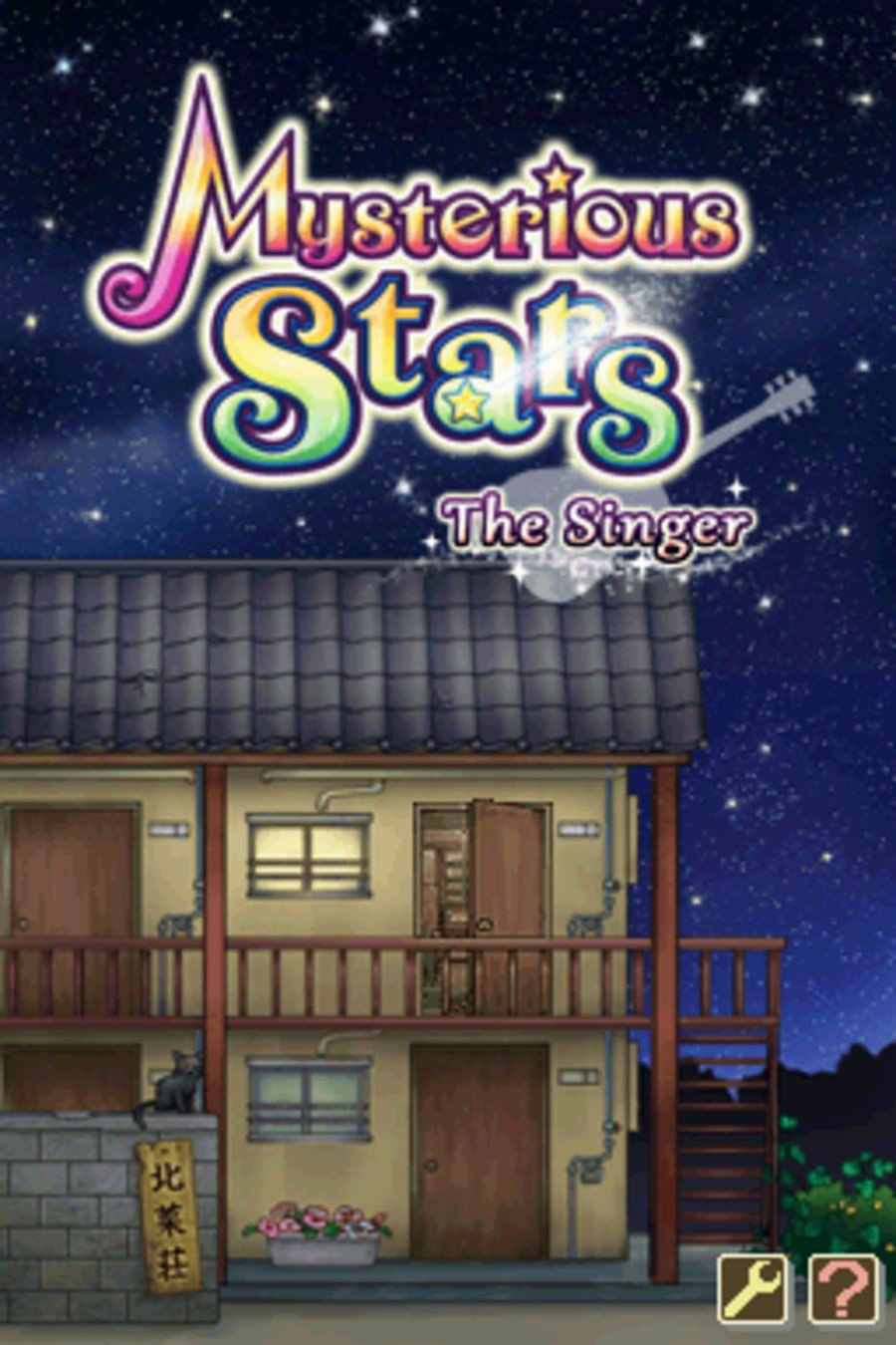 Mysterious Stars: The Singer Screenshot