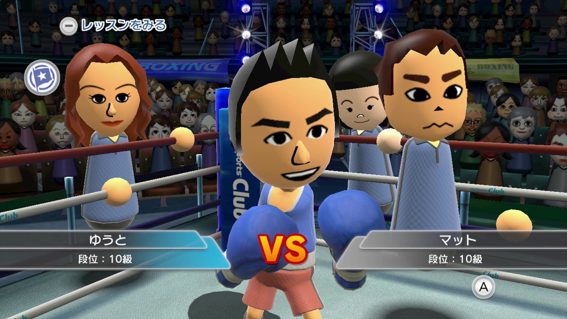 Wii Sports Club Baseball Boxing Wii U eShop Game