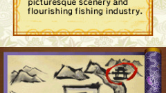 Amida's Path Screenshot