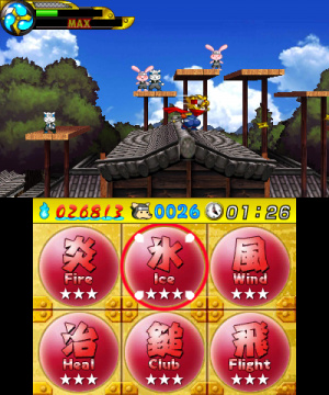 Ninja Battle Heroes Review - Screenshot 2 of 3