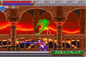Castlevania: Harmony of Dissonance Review - Screenshot 1 of 4