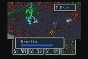 Breath of Fire Screenshot