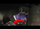 Resident Evil 4: Wii Edition Screenshot