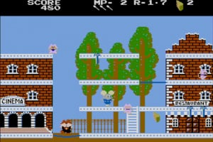 Mappy-Land Screenshot