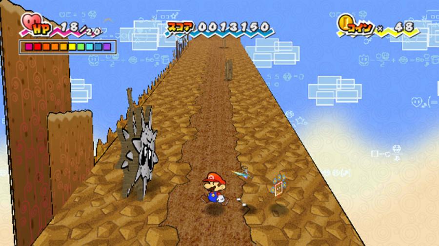 Super Paper Mario Review - Screenshot 1 of 6